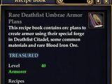 Rare Deathfist Umbrae Armor Plans