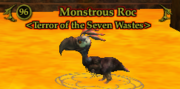 Monstrous Roc (Advanced Solo)