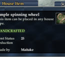 Simple Spinning Wheel