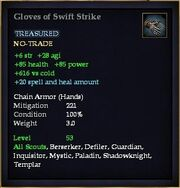 Gloves of Swift Strike