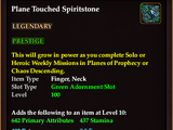 Plane Touched Spiritstone