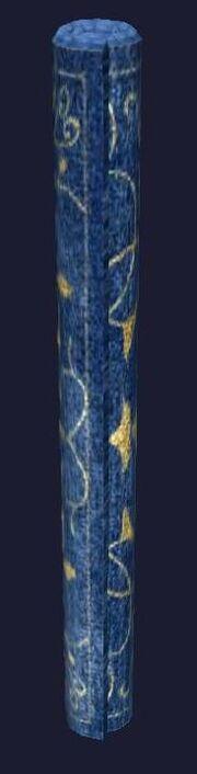 A large rolled Erudin rug (Visible)