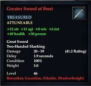 Greater Sword of Frost