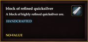 Block of refined quicksilver