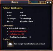 Artifact Test Sample (Recipe)