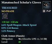 Manatouched Scholar's Gloves