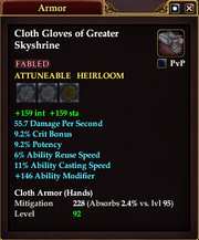 Cloth Gloves of Greater Skyshrine