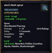 Steel short spear (Level 20)