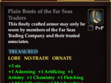 Plain Boots of the Far Seas Traders