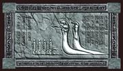 Subjugation of the Iksar (Visible)