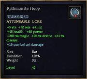 Rathmanite Hoop