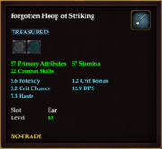 Forgotten Hoop of Striking