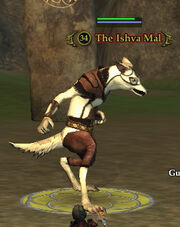 The Ishva Mal