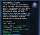 Mark of the Ankexfen