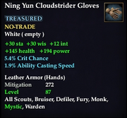 Ning Yun Cloudstrider Gloves
