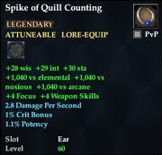 Spike of Quill Counting