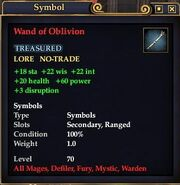 Wand of Oblivion