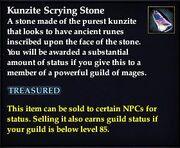 Kunzite Scrying Stone
