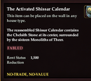 The Activated Shissar Calendar