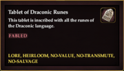 Tablet of Draconic Runes