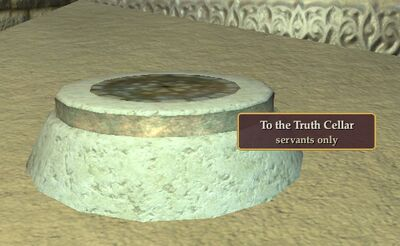 Court of Truth DebateHall Entrance