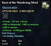Facet of the Wandering Mind