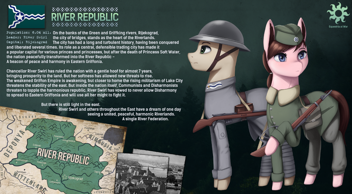 River Republic | Equestria at War Wiki | FANDOM powered by Wikia