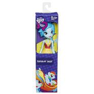Budget Series Rainbow Dash packaging