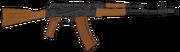ИжМаш АК-74 (СССР)