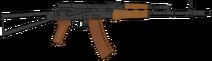ИжМаш АКС-74 (СССР)