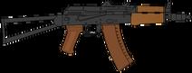 ИжМаш АКС-74У (СССР)
