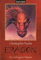 Eragon2 Cover