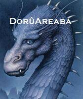DorûAreaba