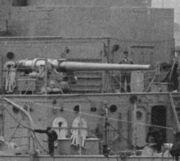 5 inch gun closeup USS Texas 1914 LOC 16025
