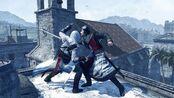 Altair Kills an Imperium Member