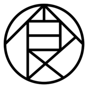 600pxakimichisymbolsvg