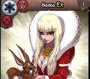 Santa Ex