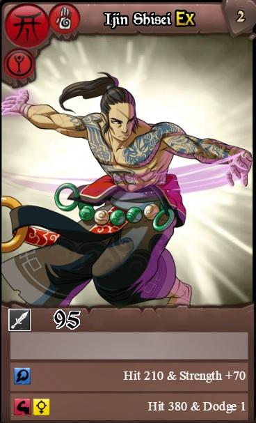 Ijinshisei2