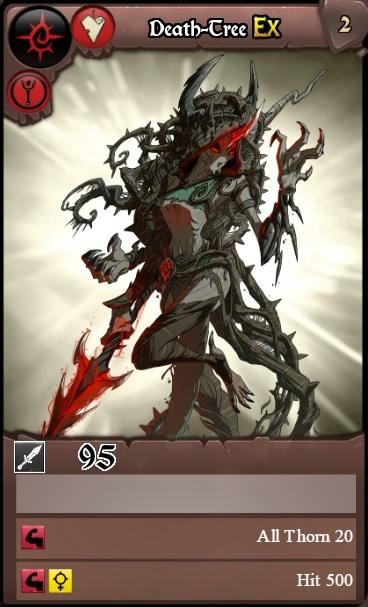 Deathtree2