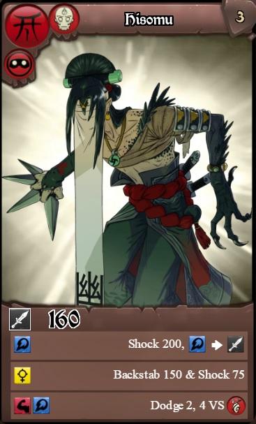 Hisomu3