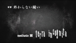 Ep17 title