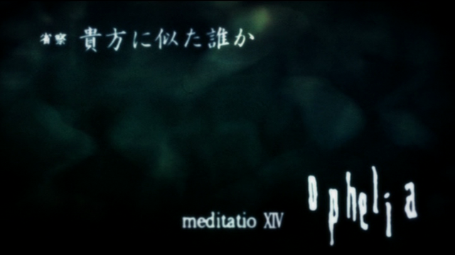 File:Ep14 title.png