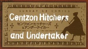 CentzonHitchers1