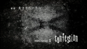 Ep02 title