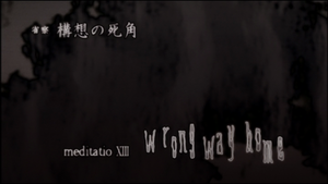 Ep13 title