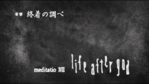 Ep18 title