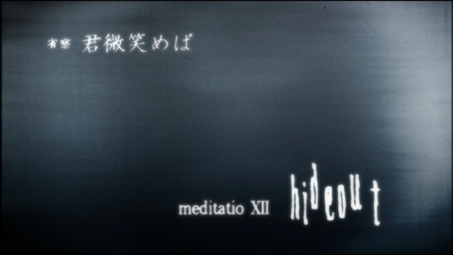 File:Ep12 title.png