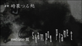 Thumbnail for version as of 19:44, November 11, 2011