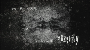Ep03 title