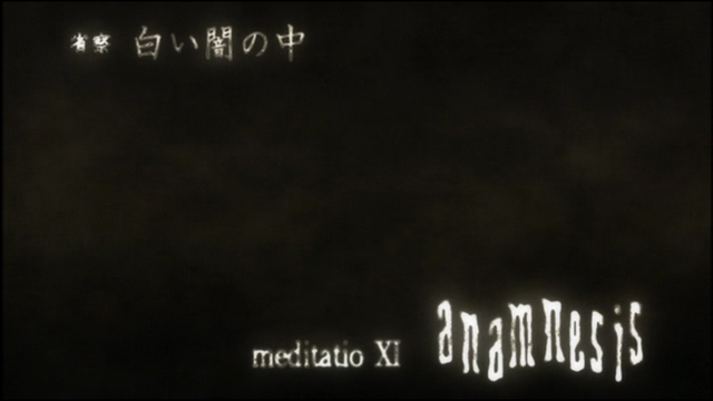 File:Ep11 title.png